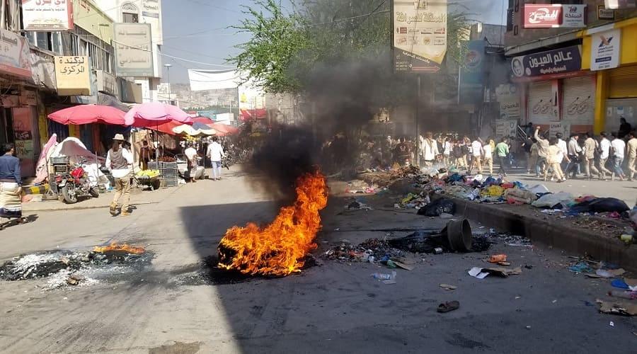 من التظاهرات في تعز