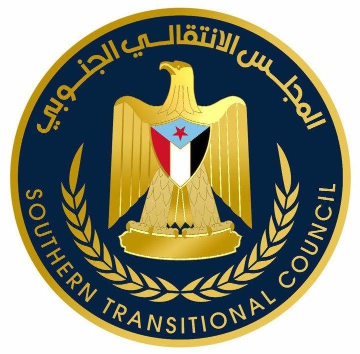 الانتقالي الجنوبي - شعار
